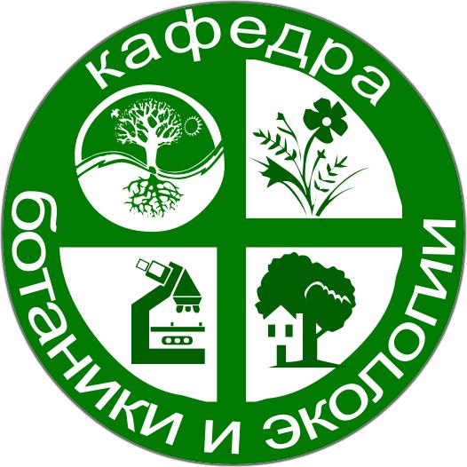 kafedra_botaniki.pngbr /(116.25 Kb)