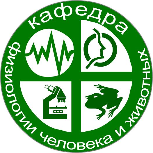kafedra_fiziologii.png (102.37 Kb)