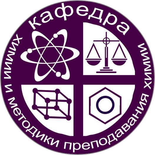 kafedra_himii.png (110.62 Kb)