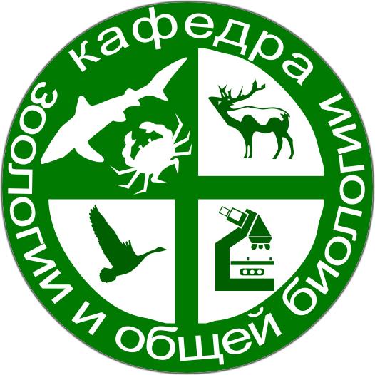 kafedra_zoologii.png (101.26 Kb)