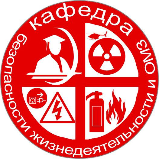 kafedra_bjd.png (100.17 Kb)