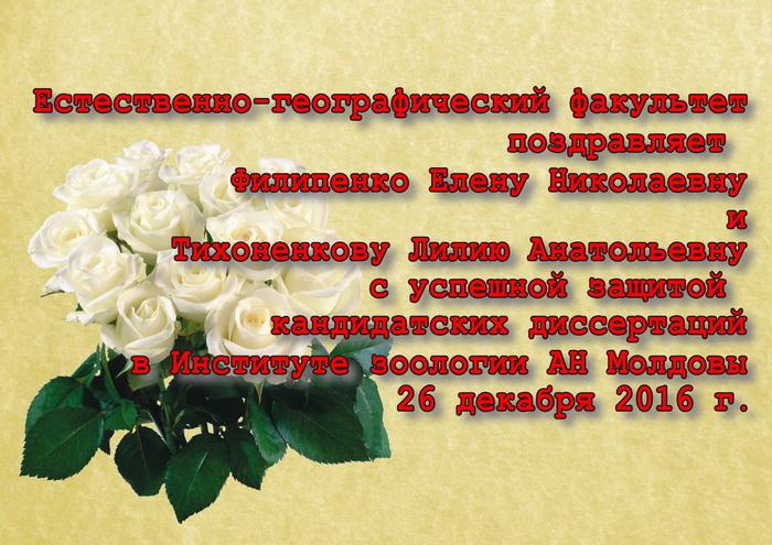 zascita.jpg (178.03 Kb)